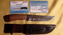 Нож охотника, туриста Спутник-2