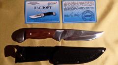 Нож охотничий туристический Спутник-13