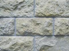 Природный камень на плиты облицовочные, плиты из