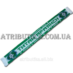 Scarf for fans of the football club Titan Armyansk