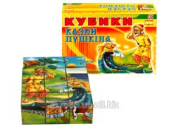 Кубики пластиковые «Сказки Пушкина»