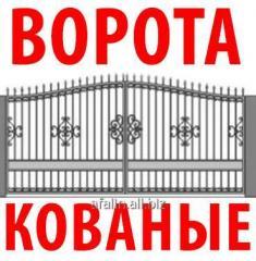Gate are shod oar