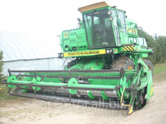 The DON SECOND-HAND combine at the good price