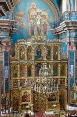 Iconostasis assembled with the Imperial Gate