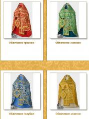 The vestments are church: red, green, blue, white,