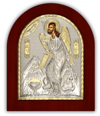 Saint John the Forerunner the Icon silver with