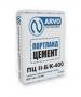 ARVO цемент ПЦ-400  Портландцемент (ПЦ) - вяжущее