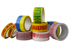 Adhesive tape with a logo of 216 pieces