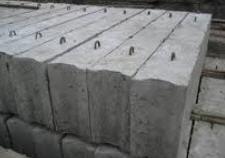 Блоки железобетонные