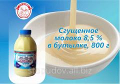 The milk Condensed in bottle 800 g