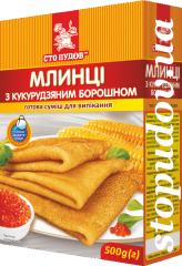Pancakes Corn