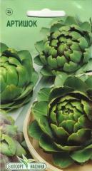 Artichoke vegetable (10 seeds)