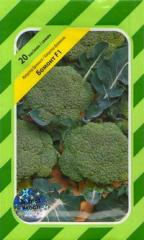 Cabbage of broccoli Beaumont F1 (20 seeds)