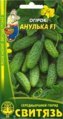 Anulk's cucumber of F1 (20 seeds)