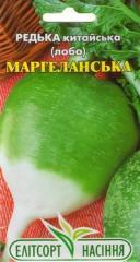 Редька лобо Маргеланская (3 г)