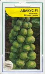 Brussels sprout Abakus F1 (20 seeds)