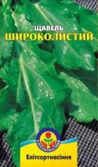 Sorrel shirokolisty (3 grams)