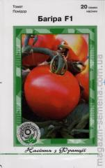 Bagir's tomato of F1 (20 seeds)