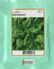 Spinach Giant (20 g)