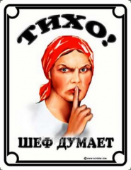 To print posters in Kharkiv.