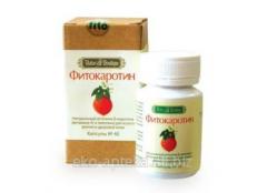 Kasula phytocarotene No. 40