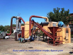 Mini-plant on processing of peat, brown coal