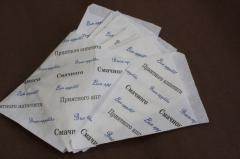 Packages paper for bakery products. For fast food.