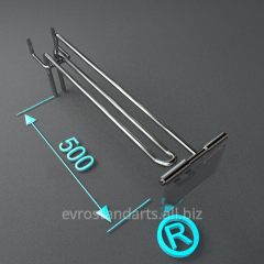 Trade hook double chrome plated 500 mm