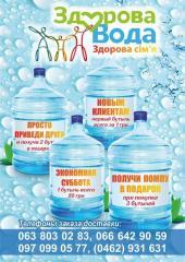 Питьевая, бутилированная вода на дом в офис и для