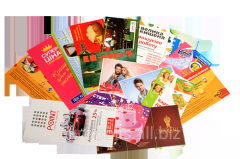 Leaflets, posters, posters to order