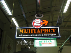 The sign is LED advertizing