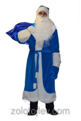 Blue suit of Father Frost with beard and bag