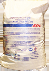 Calcium chloride 93% a powder, technical, granules (Russia)