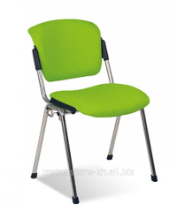 Chair of Ayr link