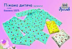 Пижамы детские ТМ Ярослав