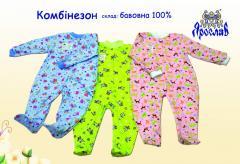Комбинезоны детские ТМ Ярослав