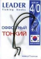 Leader hook Leader Hook Offset Thin BN No. 4/0