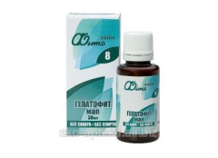 Drug of Gepatofit of MAP, 30 ml