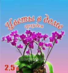 Грунтовая смесь для орхидей на основе биогумуса Цветы в доме 2,5 л.  Состав: биогумус, торф верховой, торф низинный, тертое кокосовое волокно, песок, вермикулит и другие минеральные добавки.