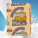 Butter Molokiya Ternopol Ukraine