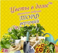 """Органичное удобрение для комнатных цветов, садов, теплиц """"Торф верховой"""""""