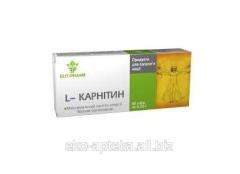 Tablets L-carnitine, 50 pieces x 0,25 grams