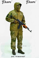 "Костюм Горка 3 на флисе т.м.""БАРС"""