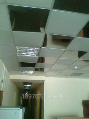 False ceiling metal