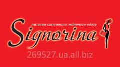 TM Signorina