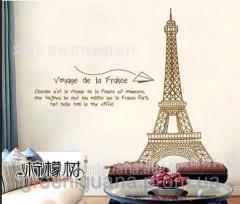 Interior sticker Eiffel Tower