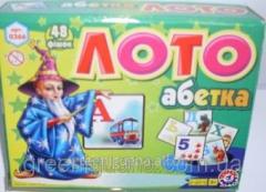 Abetk's lotto Ukrainian 0366