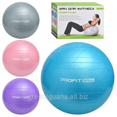 Ball for fitness of 55 cm