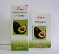 Oil of Avocado of 50 ml
