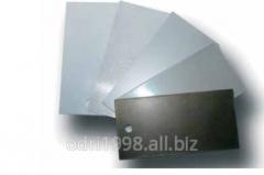 Paint powder Metalik Bondirovanny